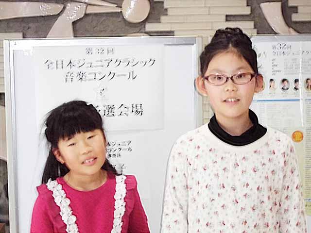 全日本 ジュニア クラシック コンクール 全日本ジュニアクラシック音楽コンクール