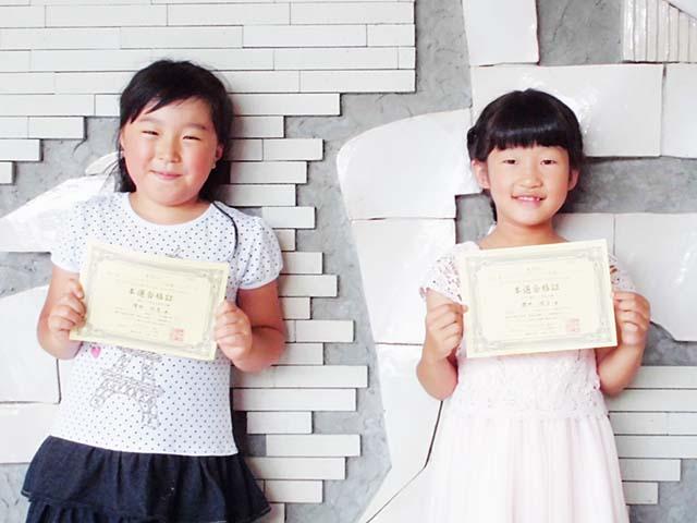 全日本 ジュニア クラシック コンクール 審査結果|全日本ジュニアクラシック音楽コンクール