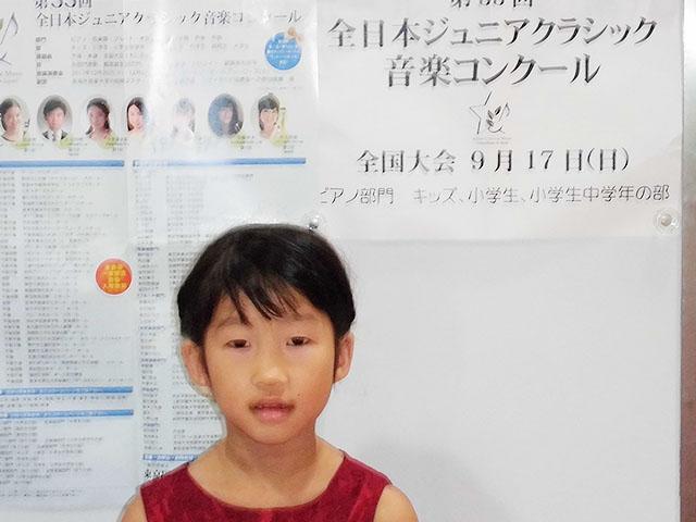 クラシック コンクール ジュニア 全日本 音楽