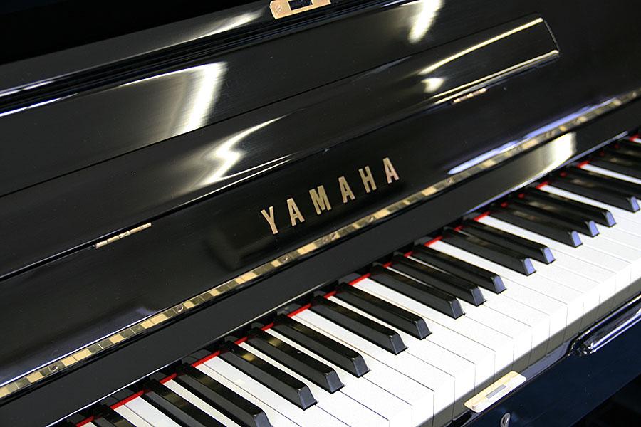 Yamaha Yus Used